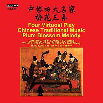 Fung, L. / Hk virtuosos Folk Ensemble - importación de Estados Unidos de cuatro virtuosos juego chino tradicional música [CD]