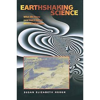 العلوم منتظرة-ما أعرف (ولا أعرف) حول الزلازل