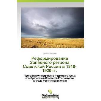 Reformirovanie Zapadnogo Regionalkonferenz Sovetskoy Rossii V 19181920 Gg. durch Karelin Evgeniy