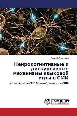 Neyrokognitivnye I Diskursivnye Mekhanizmy Yazykovoy Igry V SMI by Savelev Sergey