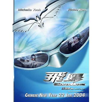 Plakat filmowy Silver Hawk (11 x 17)