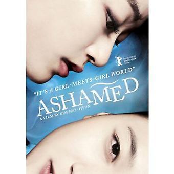 Ashamed [DVD] USA import