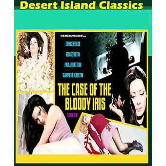 Case of the Bloody Iris [DVD] USA import