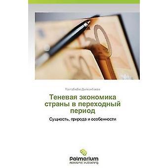 Période perekhodnyy ekonomika strany v de Tenevaya de Dyykanbaeva Toktobyubyu