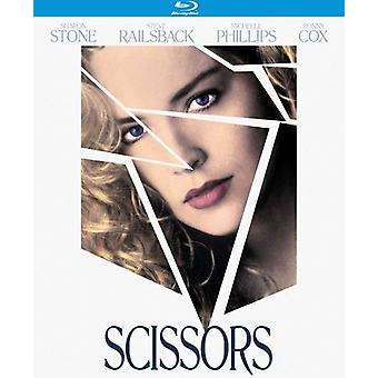 Scissors [Blu-ray] USA import