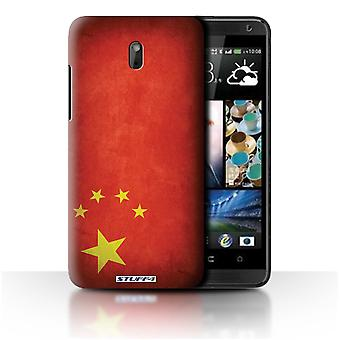 STUFF4 Case/Cover voor HTC Desire 609d/China/Chinees/vlaggen