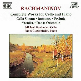 S. Rachmaninoff - Rachmaninov: Complete Works for Cello and Piano [CD] USA import
