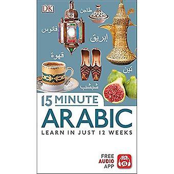 Arabe de 15 minutes (15 minutes de voyage Eyewitness)