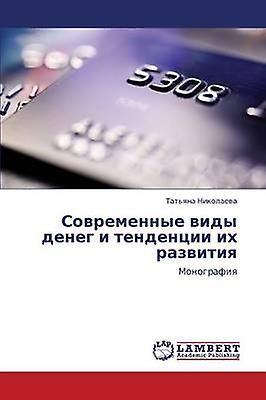 SovreHommesnye Vidy Deneg I Tendentsii Ikh Razvitiya by Nikolaeva Tatyana