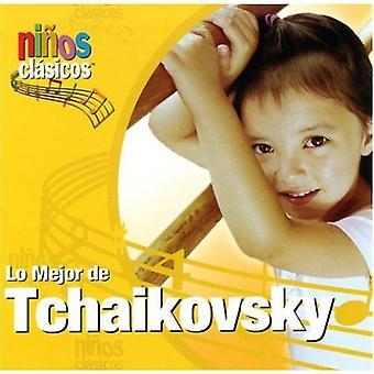 Ninos Clasicos - Ninos Clasicos: Lo Mejor De Tchaikovsky [CD] USA import
