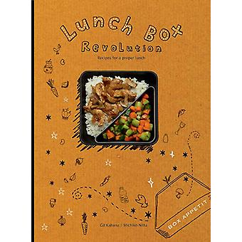 Lunchbox Box Appetit Cook Book by Black