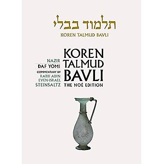 Koren Talmud Bavli No, Vol 19: Nazir, Hebrew/English, Daf Yomi Size B&W Edition