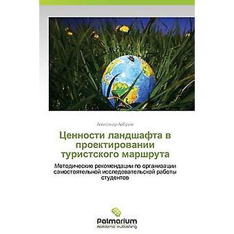 Tsennosti Landshafta V Proektirovanii Turistskogo Marshruta av Arbuzov Aleksandr