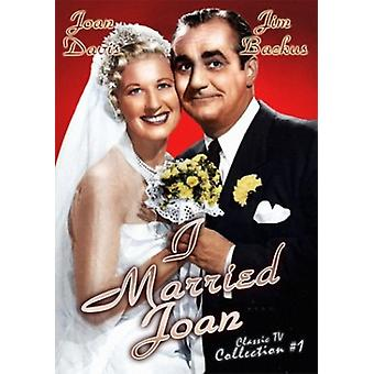 I Married Joan: Collection 1 [DVD] USA import
