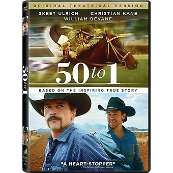 50 to 1 [DVD] USA import