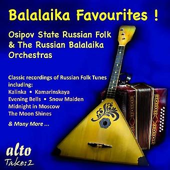Osipov State Russian Folk Orchestra/Rus - Balalaika Favourites! [CD] USA import