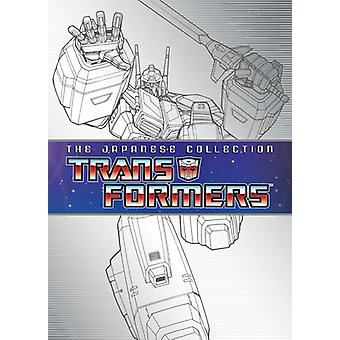 Transformers: The Japanese Collection [DVD] USA import
