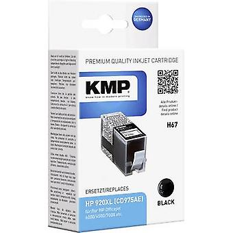KMP Ink replaced HP 920XL Compatible Black H67 1717,0051