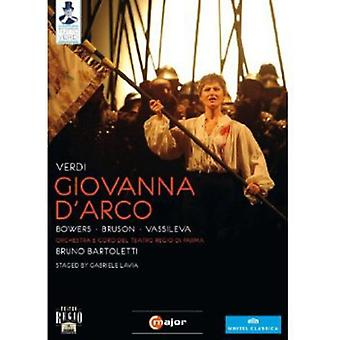 G. Verdi - Giovanna D'Arco [DVD] USA import
