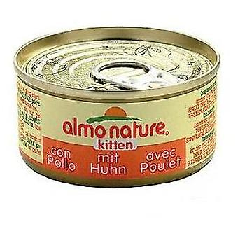 Almo Nature Legend Tuna, Chicken And Cheese (Cats , Cat Food , Wet Food)