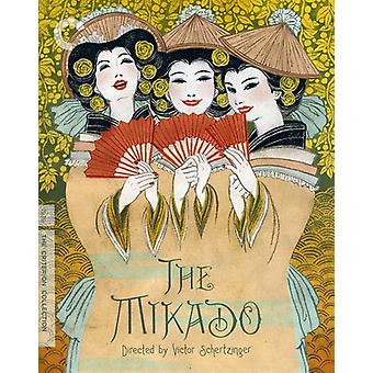 Mikado - Mikado [BLU-RAY] USA import