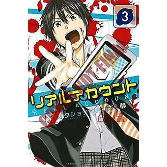 Echte Account Volume 3 - Vol.3 door Okushou - 9781632362360 boek