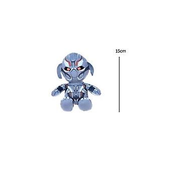 Marvel Avengers Small Plush Ultron 15cm