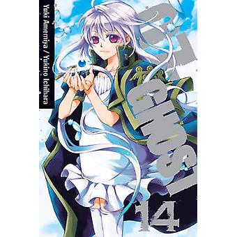 07-Ghost by Yuki Amemiya - Yukino Ichihara - 9781421575292 Book