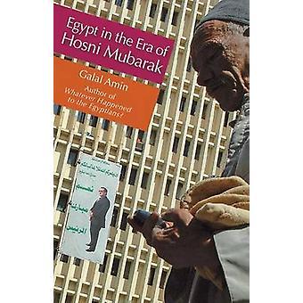 L'Égypte à l'époque d'Hosni Moubarak - 1981-2011 par Galal Amin - 97897741