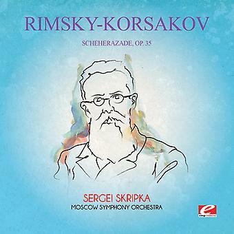 Korsakov-Nikolai Rimskij-Korsakov 35 [DVD] USA import