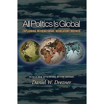 السياسة كافة هو العالمي-(شرح اللوائح التنظيمية الدولية