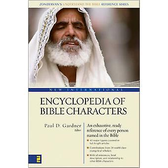 新しい国際百科事典の聖書の文字の完全な者のアーチャー ・ グリーソン レナード ・ Jr 聖書。