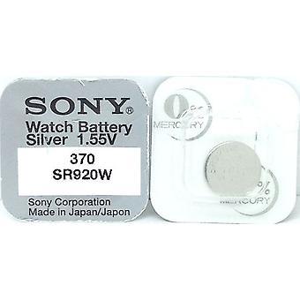 370 سوني (sr920w) 1.55 v