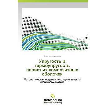 Uprugost jag Termouprugost Sloistykh Kompozitnykh Obolochek av Andreev Aleksandr