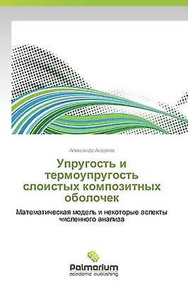 Uprugost I Termouprugost Sloistykh Kompozitnykh Obolochek by Andreev Aleksandr