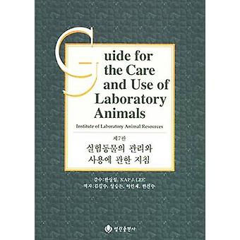 Guide for the Care and Use of Laboratory Animals (Korean ed) by Commi