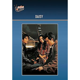 Daisy [DVD] USA import