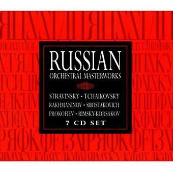 Tsjaikovski/Rimsky-Korsakov/Pr - Russische orkestrale Masterworks [CD] USA import
