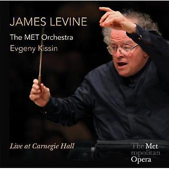 James Levine - James Levine Live at Carnegie Hall [CD] USA import