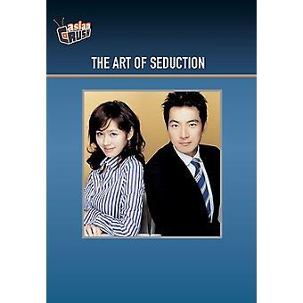 Art of Seduction [DVD] USA import