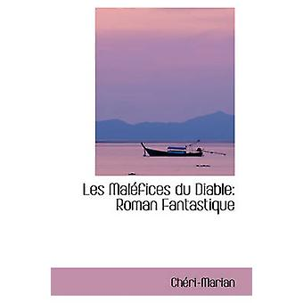 ChriMarian で Les Malfices du Diable ローマ幻想
