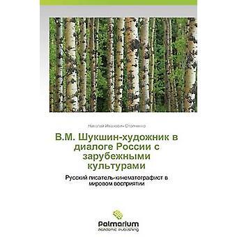 V.M. ShukshinKhudozhnik V Dialoge Rossii S Zarubezhnymi Kulturami av Stopchenko Nikolaj Ivanovitj