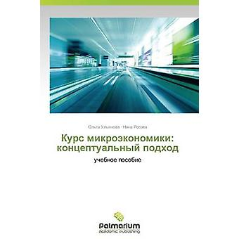 Kurs Mikroekonomiki Kontseptualnyy Podkhod par Olga Oulianova