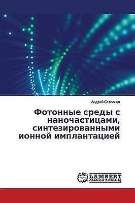 Fotonnye srougey s nanochastitsami sintezirovannymi ionnoy implantatsiey by Stepanov Andrey