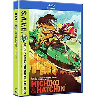 Michiko & Hatchin - Complete Series - S.a.V.E. [BLU-RAY] USA import