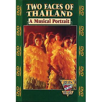 Twee gezichten van Thailand-Musical portret [DVD] USA importeren