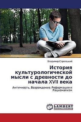 Istoriya Kulturologicheskoy Mysli S Drevnosti Do Nachala XVII Veka by Strogetskiy Vladimir