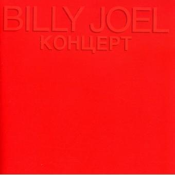 Billy Joel - Kohuept [CD] USA import