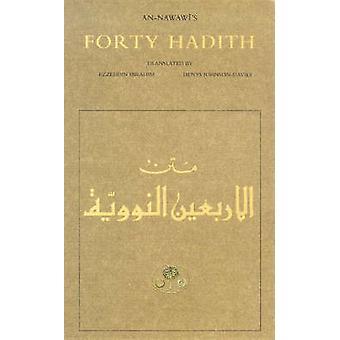 An-Nawawi's Forty Hadith (New edition) by Abu Zakariya Yahya ibn Shar