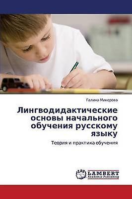 Lingvodidakticheskie Osnovy Nachalnogo Obucheniya Russkomu Yazyku by Mikerova Galina